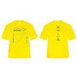 camiseta de corrida de rua personalizada Alto do Pari