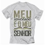 camisetas para eventos promocionais preço Guaianases