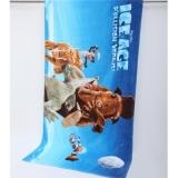loja de toalha de praia masculina Rio Branco